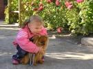 Я шепну тебе на ушко - ты моя любимая подружка!  Автор: Елена Галдина