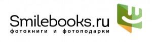Smilebooks.ru. Фотокниги и фотоподарки